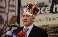 Азаров: Черновецкий - английская королева