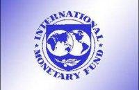 Угорщина запустила антирекламу МВФ