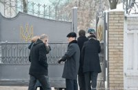 К Тимошенко приехали европолитики