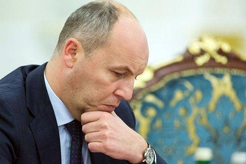 Парубий заявил об отсутствии прогресса в вопросе ЦИК