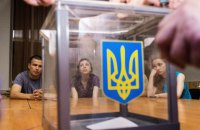 Адміністрування виборів у час пандемії: Чи вистачить охочих рахувати голоси?