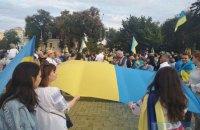 В центре Киева проходят мероприятия ко Дню Флага