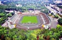 """Стадіон """"Металург"""" у Кривому Розі почнуть реконструювати вже у 2020 році"""