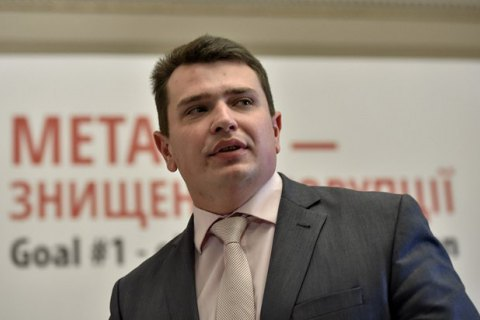 Співробітникам Антикорупційного бюро заборонили членство в партіях