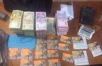 При обыске в межрегиональном конвертцентре с оборотом 1 млрд изъяли 600 тыс. грн
