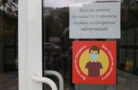 Міносвіти повідомило про явку до 95% на пробному ЗНО