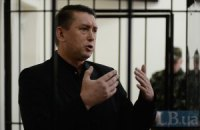 Мельниченко просит отменить ему подписку о невыезде