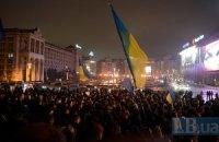 Онлайн-трансляция с Майдана