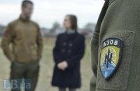 """""""Азов"""" спростовує інформацію про затримання свого бійця в Криму"""