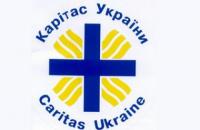 Благотворительный фонд Каритас призывает присоединиться к пасхальной акции и помочь нуждающимся
