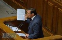 """Луценко пообіцяв нові конфіскації """"мафіозних активів"""""""