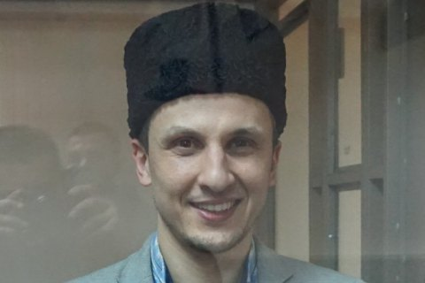 "Ростовский суд объявил приговор ""второй бахчисарайской группе ""Хизб ут-Тахрир"""