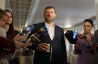 Корнієнко анонсував нове голосування Ради за призначення Вітренка віцепрем'єром-міністром енергетики