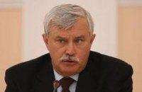 Губернатор Петербурга звинуватив городян у жлобстві