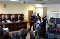 Суддя Волкова, яка звільнила Садовника, вже порушувала присягу