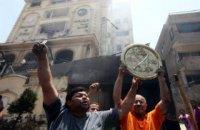 """В Єгипті убили лідера бойового крила """"Братів-мусульман"""""""