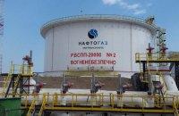 """""""Нафтогаз"""" запустив послугу зберігання іноземної нафти в Україні"""
