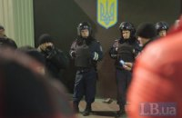 МВД подтверждает наличие силовиков в киевском телецентре