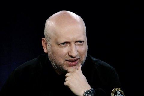 Турчинов считает опасными заявления Трампа относительно Украины
