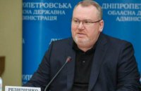 Днепропетровская ОГА впервые возводит многоэтажку под социальное жилье, - Резниченко