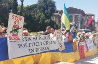 Украинская община в Риме протестует против прибытия Путина