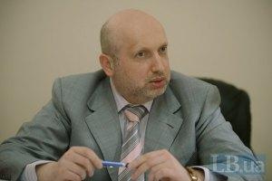 Турчинов закликав світ допомогти Україні сучасною зброєю та військовою технікою