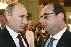 Олланд призывал Путина не признавать псевдовыборы на Донбассе