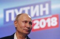 Російський ЦВК оголосив Путіна переможцем на виборах