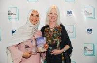 Лауреатом Міжнародної Букерівської премії стала письменниця з Оману