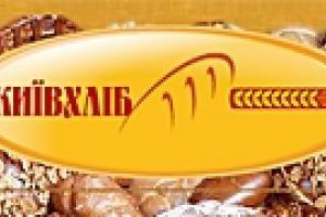 """""""Киевхлеб"""" намерен повысить цены на хлеб"""