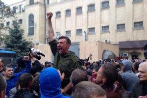 В Одесі сепаратисти відбили в міліції затриманих