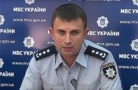 """Суд отправил начальника департамента Нацполиции под ночной домашний арест по """"делу Майдана"""""""