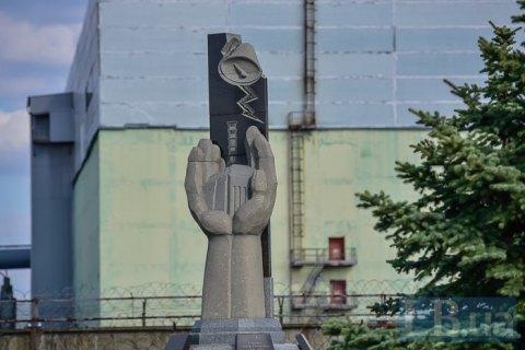 Кабмин назначил начальника Чернобыльской зоны