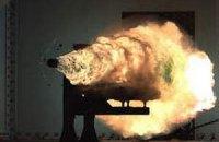 США готовят к запуску в производство «оружие будущего»