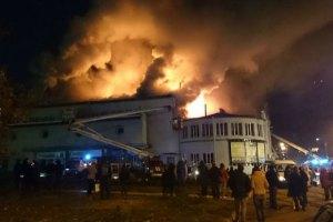 """Милиция ждет выводы экспертов о пожаре в """"Жовтне"""""""
