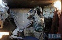 Девять военнослужащих ранены в зоне АТО за сутки (обновлено)