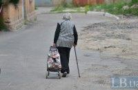 Профільний Комітет Парламенту підтримує запровадження обов'язкової накопичувальної пенсійної системи в Україні