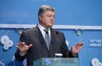 """Украина хочет создать """"международную группу друзей деоккупации Крыма"""""""