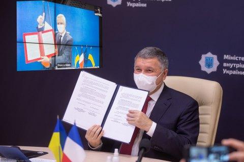 Аваков і Ле Мер підписали декларацію у межах Українсько-Французької міжурядової комісії з економічного співробітництва