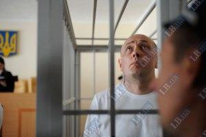 Диденко зачитывают приговор: есть вероятность условного срока