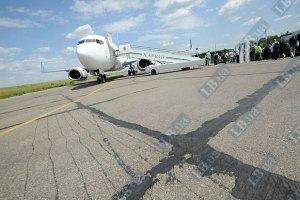 Российский журналист, снятый с рейса в Симферополе, мог везти документы по Тимошенко