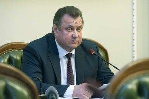 Генпрокуратура відмовилася надати охорону Гордієнкові