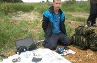 """СБУ домоглася затримання в Молдові бойовика з групи """"Сомалі"""" (додано відео)"""