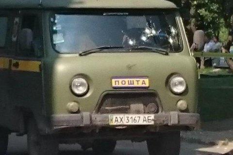 """Правоохоронці знайшли автомобіль вбивці інкасаторів """"Укрпошти"""""""