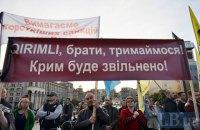 В Крыму задержали около 20 участников акции к годовщине депортации
