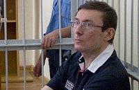 """Оглашение приговора Луценко будут транслировать на сайте """"НС"""""""