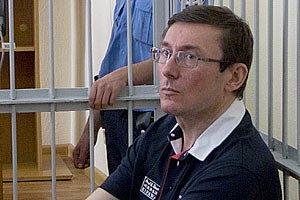 Луценко в суде завалили подарками