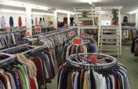 60% одежды в Украину завозится из Китая