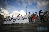 У центрі Києва пройшла акція на підтримку Сенцова