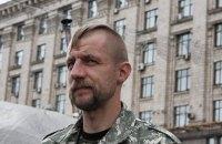 Экс-нардеп Гаврилюк устроился на работу в такси